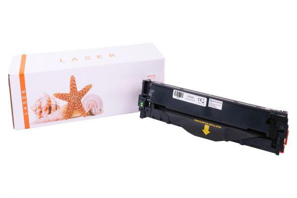 Alternativ zu HP 125A Toner gelb