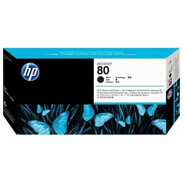 HP 80 Original Druckkopf schwarz